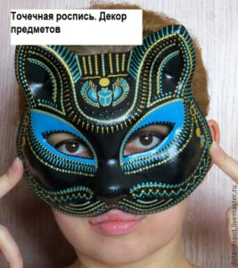 6c4902435a20ca75e94eb57d9f26--odezhda-maska-karnavalnaya-kot-kleopatry
