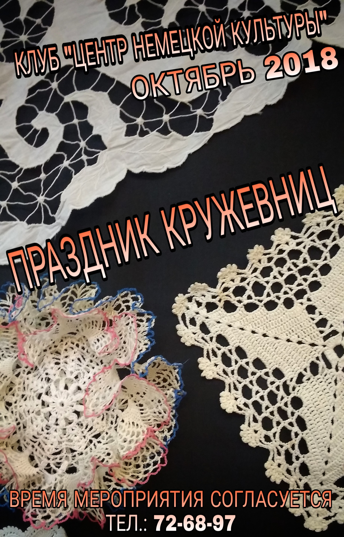 PicsArt_09-23-11.26.57