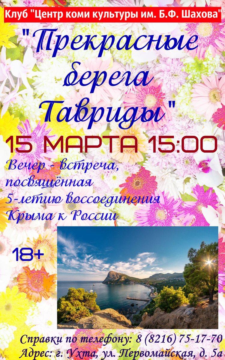 383949-svetik_1920x1200