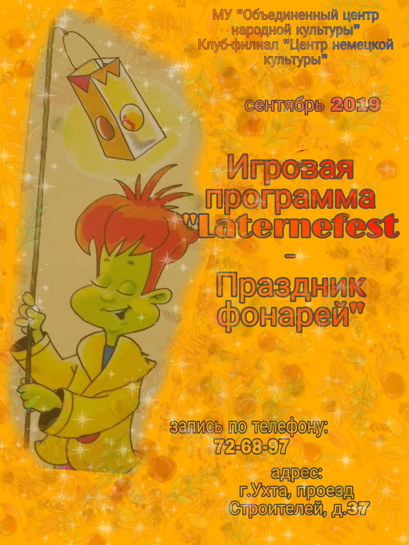 PicsArt_08-27-02.10.27