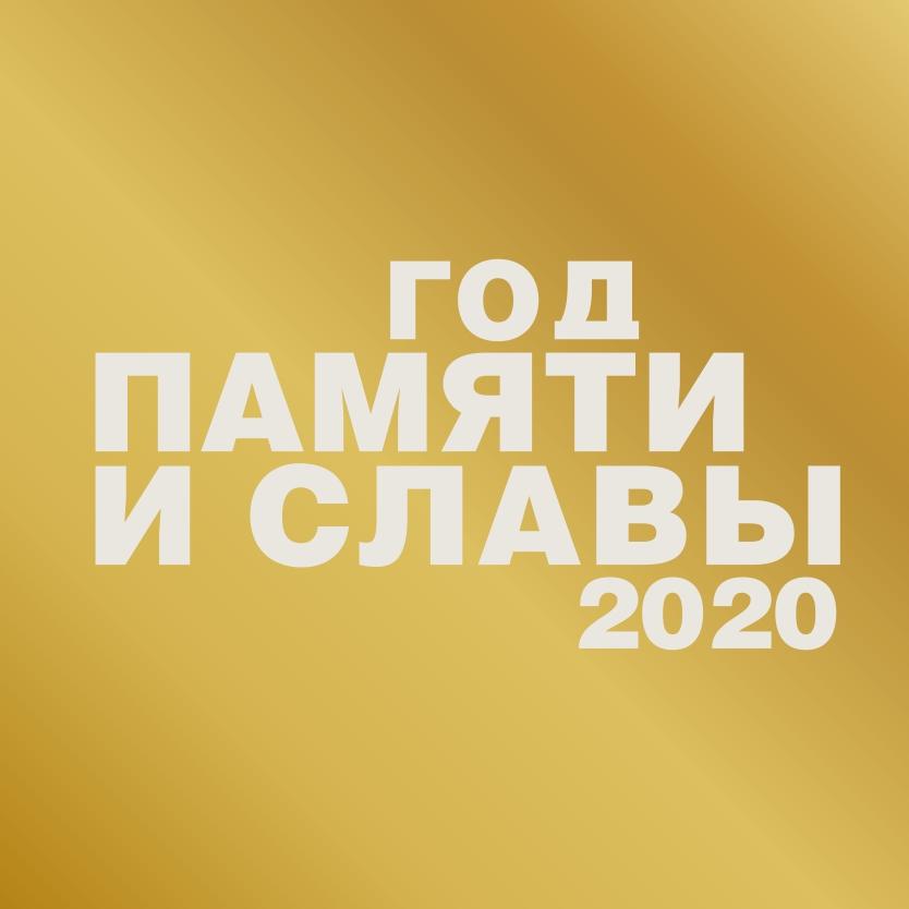 200x200_logo2x (1734528 v1)_page-0001