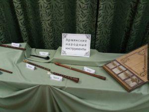 выставка армянские инстьрументы