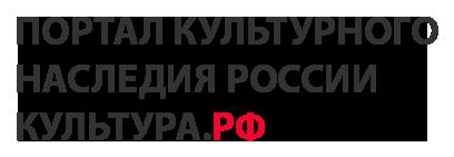 Культура РФ